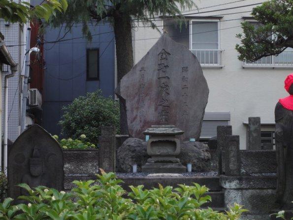 東京の神社仏閣巡り | 浅草寺(台...